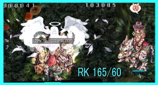 RK165-60.jpg